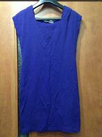 Отдается в дар Платье фиолетовое