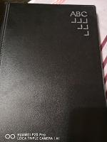 Отдается в дар Алфавитная книга