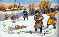 Отдается в дар Набор «старинный открытки С Новым Годом и Рождеством»