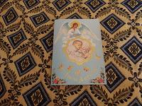 Отдается в дар новая открытка С днем ангела