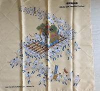 Отдается в дар Японский шарф