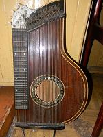 Отдается в дар Музыкальный инструмент