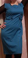 Отдается в дар Платье без рукавов
