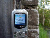 Отдается в дар Пантек Курител — телефон для CDMA