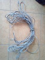 Отдается в дар Кабель для проводного интернета (?)