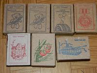 Отдается в дар Спичечные коробки пустые