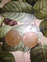 Отдается в дар Монеты 5 евроцентов 2002 2007