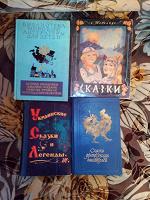 Отдается в дар 4 книги для детей