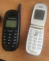 Отдается в дар Раритетные мобильные телефоны