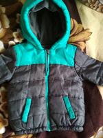 Отдается в дар Курточка на мальчика до 3 лет.