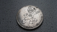 Отдается в дар Монета 25 руб.Забивака в «уставшем» состоянии