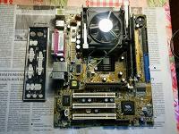 Отдается в дар Материнская плата +процессор +память (старые)