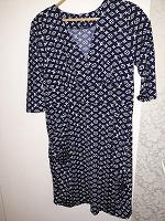 Отдается в дар Платье 50 размер