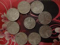 Отдается в дар монеты «австрийские орлы»
