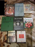 Отдается в дар Учебники, словари, пособия