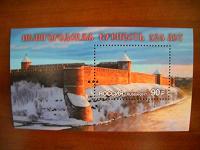 Отдается в дар ПБ «Ивангородская крепость»