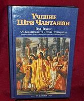 Отдается в дар Книги по восточным практикам