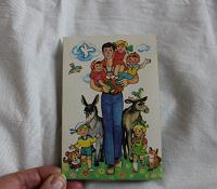 Отдается в дар Открытка-раскладушка со стишком 1984г