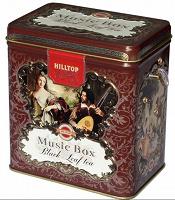 Отдается в дар Железная музыкальная коробка от чая