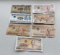 Отдается в дар Банкноты Въетнама