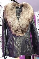 Отдается в дар Кожаная теплая куртка.