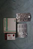 Отдается в дар Лекарства для беременных