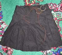 Отдается в дар Вельветовая юбка с кольцами