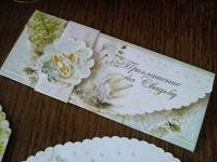Отдается в дар Пригласительные на свадьбу