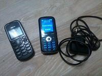Отдается в дар 2 телефона