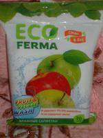 Отдается в дар Влажные салфетки для обработки овощей и фруктов