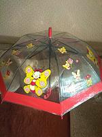 Отдается в дар зонт для малышки новый