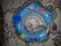Отдается в дар Круг для купания малышу
