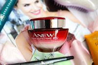 Отдается в дар Мультифункциональный дневной крем для лица Avon ANEW «Полное обновление» SPF 20