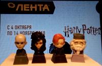 Отдается в дар фигурки «Лента» из «Гарри Поттера» №2