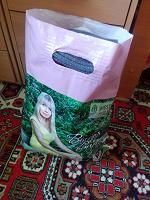 Отдается в дар Пакет вещей на девушку