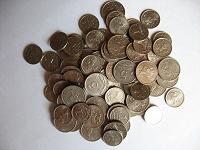 Отдается в дар Монеты 1 и 5 копеек в погодовку