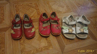 Отдается в дар Обувь 24, 27, 28 размеры