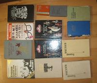 Отдается в дар И снова книги