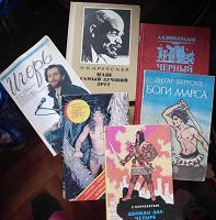 Отдается в дар книги разнообразные