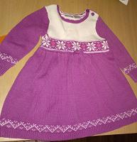 Отдается в дар Платье на 12-18 месяцев