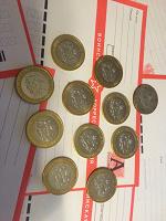 Отдается в дар Монеты Тюменская область