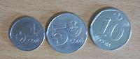Отдается в дар Кыргыз Республикасы 1-5-10 сом 2008-2009 Монеталар