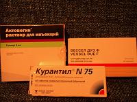 Отдается в дар остатки медикаментов