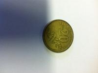 Отдается в дар Монет анисе