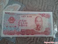 Отдается в дар Вьетнам 500