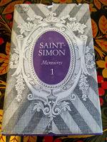 Отдается в дар книга для чтения на французском языке