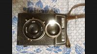 Отдается в дар фотоаппараты в коллекцию