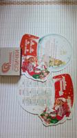 Отдается в дар календарики рекламно-новогодние