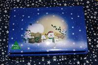 Отдается в дар Новогодняя коробочка
