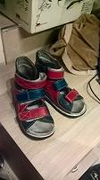 Отдается в дар Спец сандали